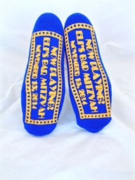 Broadway Theme Grippy Socks
